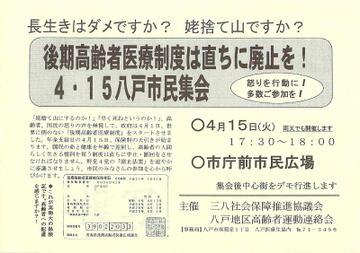 20080411005618pdf_01