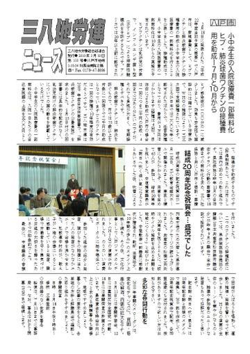 News110